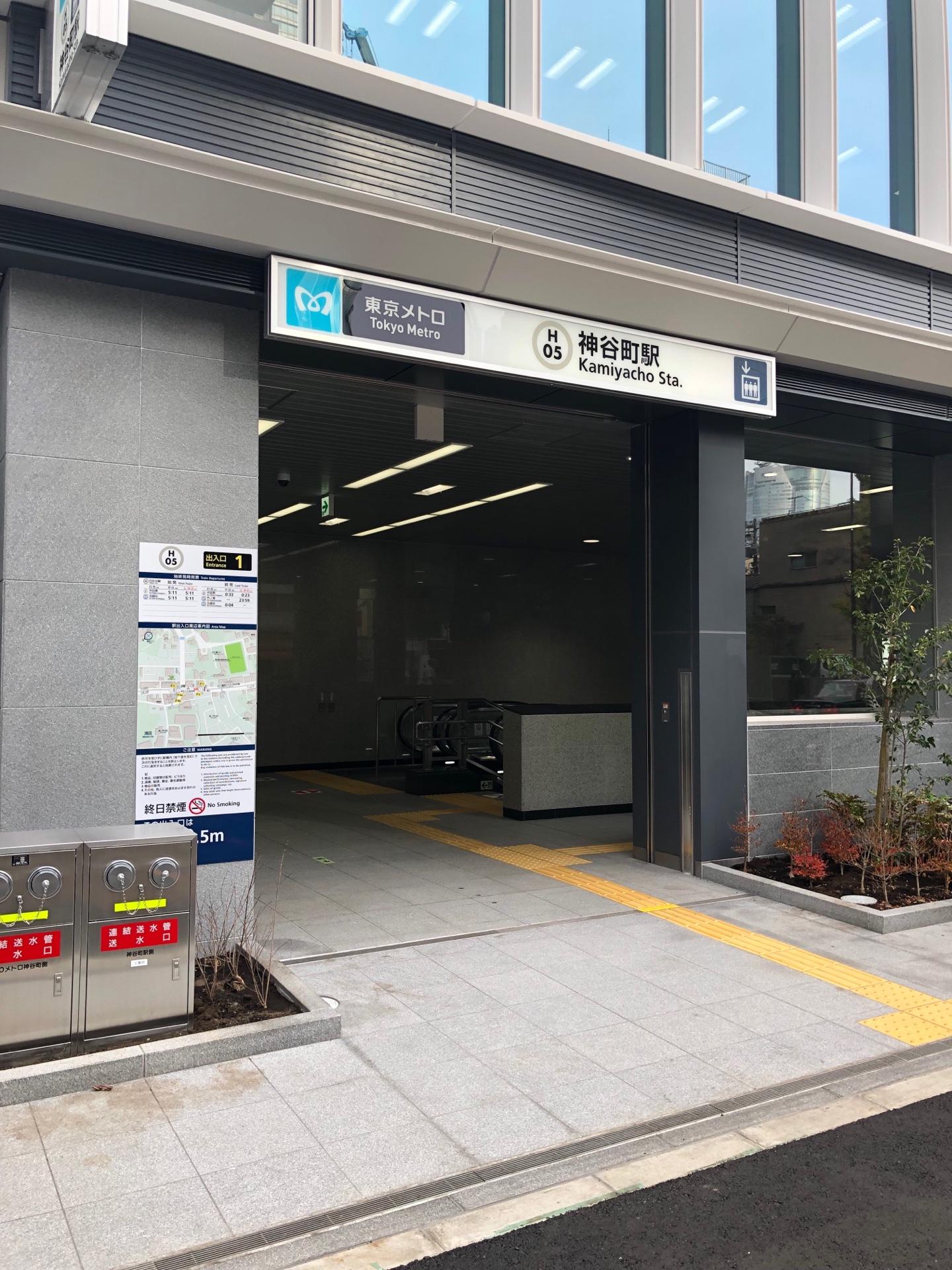 神谷町駅A出口